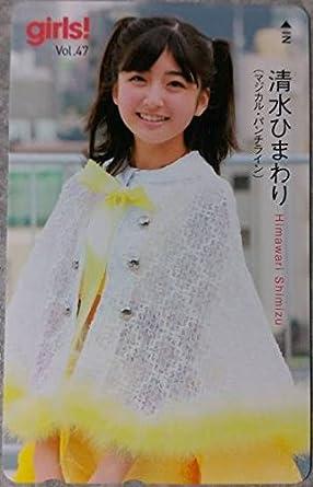 Amazon.co.jp | マジカルパンチ...