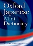 img - for Oxford Japanese Mini Dictionary book / textbook / text book