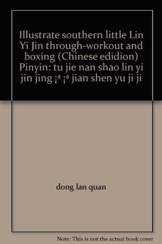 Illustrate southern little Lin Yi Jin through-workout and boxing (Chinese edidion) Pinyin: tu jie nan shao lin yi jin jing ¡ª ¡ª jian shen yu ji ji