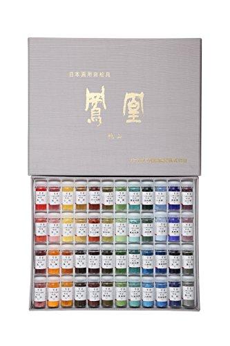 《나카가와》호 분일본화 용그림 구봉황 암그림 구복숭아산 48 색세트