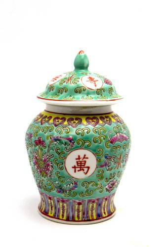 Chinese Fishtail Ginger Jars 6