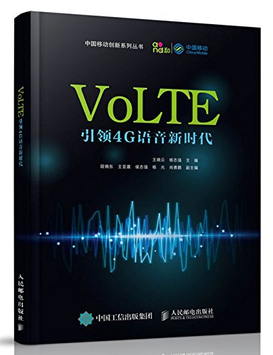 Read Online VoLTE to lead the new era of 4G voice(Chinese Edition) pdf