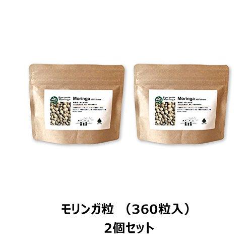 モリンガ(250mg×360粒×2個セット) モリンガサプリメント粒 最上品質モリンガ 無農薬無化学肥料栽培 沖縄産 B07CRSGLHK