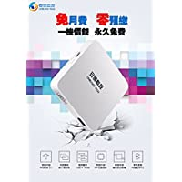 CHIHONG 2017 Latest Unblock Tech Gen4 S900 TV Box ProBT-16GB Bluetooth Ubox TV Streaming Media TV Box Player,China,Asia,Hongkong,Taiwan,Global TV Channels,Adults Channels