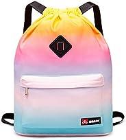 Drawstring Backpack with Wet Pocket String Bag Sackpack Cinch Water Resistant Nylon for Gym Shopping Sport Yog