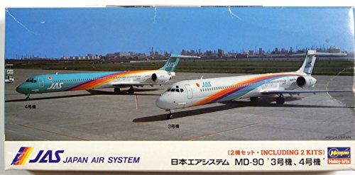 ハセガワ 1/200 LL18 日本エアシステム MD-90 `3号機・4号機` 2機セット プラモデル
