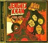 Well Cut by Jenghiz Khan (1994-08-03)