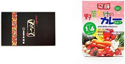 [2点セット] 岐阜銘菓 音羽屋 飛騨のかたりべ [12個]・天領食品 野菜だけのカレー 【甘口】 (1食分)
