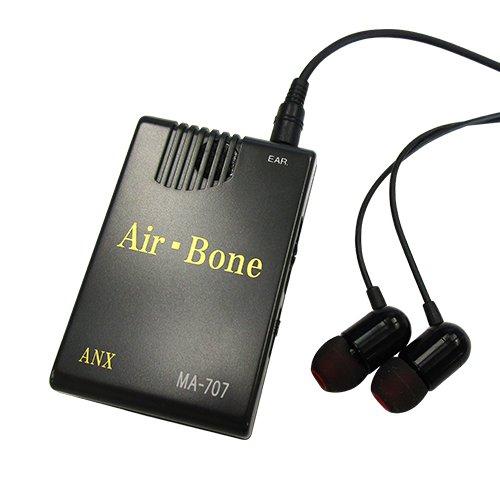 骨伝導式集音器 Air-Bone(エアーボーン) MA-707 B07CPQYT3Q
