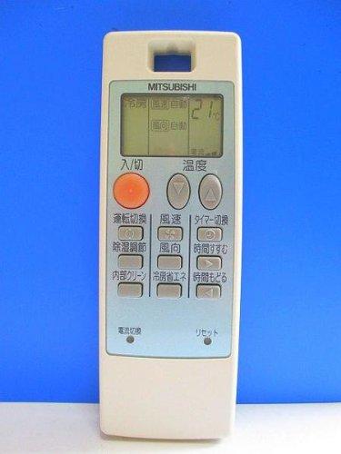 三菱 エアコンリモコン NA043 B00KKJHZ7C