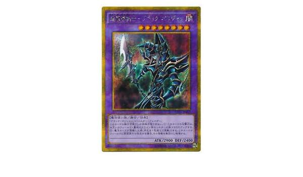 15AX-JPY38 Secret Yugioh Dark Paladin Japanese