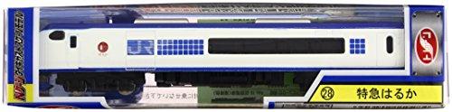 【NEW】 train N게이지 다이캐스트 스케일 모델 No.28 특급 하루카