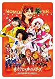 Momoiro Clover Z - Momoclo All Stars 2012 (2DVDS) [Japan DVD] KIBM-329