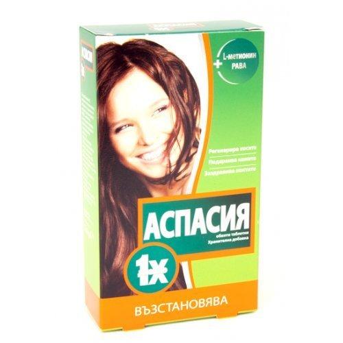 Produit de Natur Aspasia cheveux et renforcer les ongles et aide à maintenir un environnement sain et bon à la recherche de casquettes de peau 42