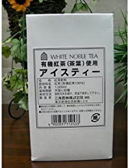 Organic Tea Leaves Used Ice Tea 1000mlX6 Set Of Mitsui Norin