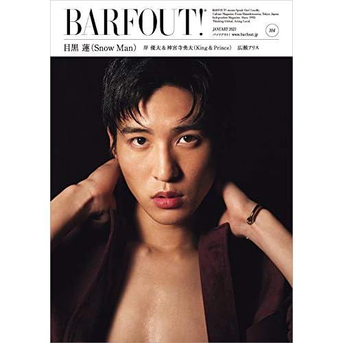 BARFOUT!2021年 1月号 表紙画像
