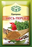 Imported Russian Spices Pepper Mix (Pack of 5)