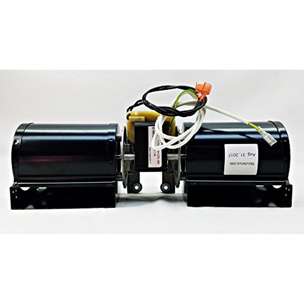 "Quadrafire Stove Fan Room Air Blower Pellet, Wood "" Gas"