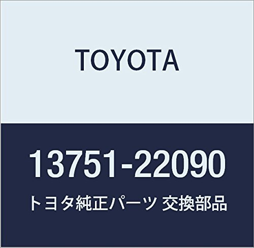 Toyota 13751-22090 Valve Lifter
