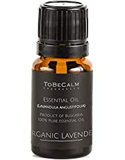 To Be Calm Lavender Single Essential Oil, 10ml