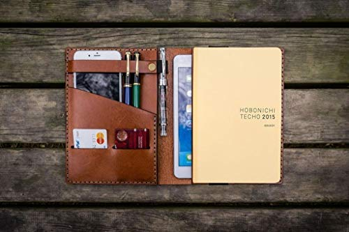(Leather Hobonichi Cousin/Techo Planner Cover - Brown)