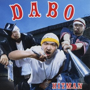 Amazon | HITMAN | DABO, HI-D, ...