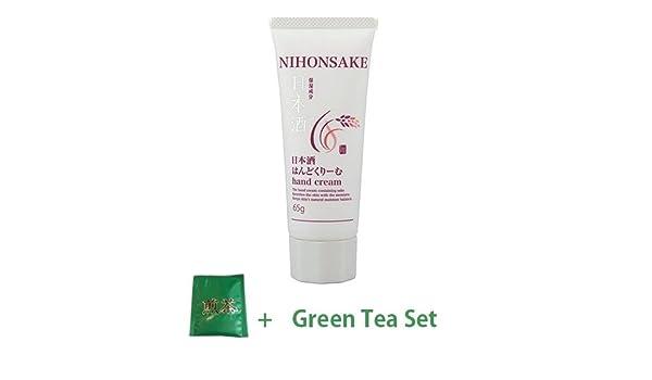 6a9bd77d60 Amazon.com: Beaua Sake Hand Cream - 65g (Green Tea Set): Beauty