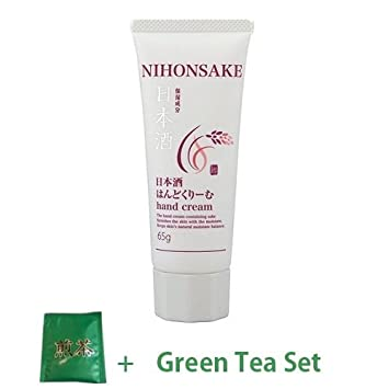 d03b398abd Image Unavailable. Image not available for. Color: Beaua Sake Hand Cream -  65g ...