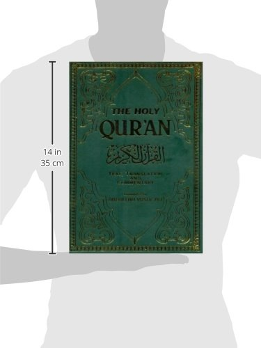the holy qur an text translation and commentary pdf