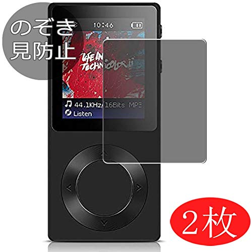 [2 Pack] Synvy Privacy Screen Protector Film for AGPTEK Rocker Digital Audio Player 0.14mm Anti Spy Protective Protectors [Not Tempered Glass] best to buy