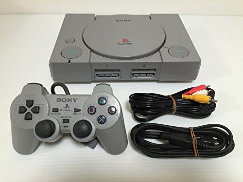 Japanese PlayStation 1 NTSC-J Dual Shock Japan Import Version Console - Worldwide Usps Shipping