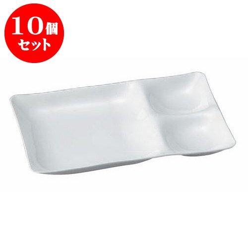 10個セット 盛器 陶磁器調白 SH塗 [25.5 x 17 x 2.4cm] ABS樹脂 (7-567-5) 料亭 旅館 和食器 飲食店 業務用   B01M1ECLKX