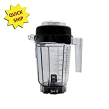 Vitamix 15652 32 Oz Stackable Container by Vitamix