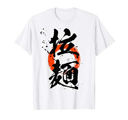 (RAMEN in Japanese Chinese Kanji Characters Zen)