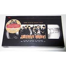 Answer Me 1997 OST (tvN TV Drama) [Director Edition] CD + Bonus