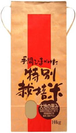 マルタカ クラフト 特別栽培米 愛情(銘柄なし) 10kg用紐付 20枚セット KH-0512