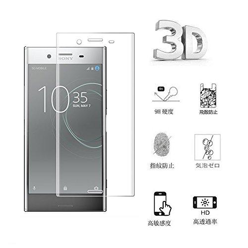 Sony Xperia XZ Premium ガラスフィルム Sony エクスぺリア XZ Premium SO-04J フィルム 専用 3D曲面 フルカバー フィルム 液晶保護フィルム 保護フィルム 全面保護 極高透過率