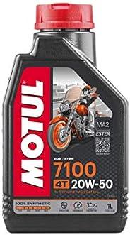 Óleo Motul 7100 4T 20W50 1L (100% Sintético)