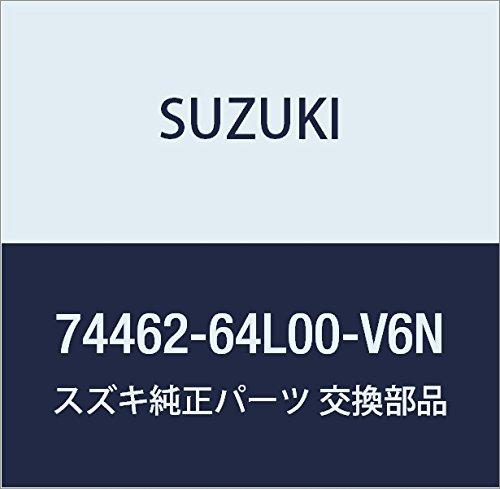 SUZUKI (スズキ) 純正部品 ステー 品番74462-64L00-V6N