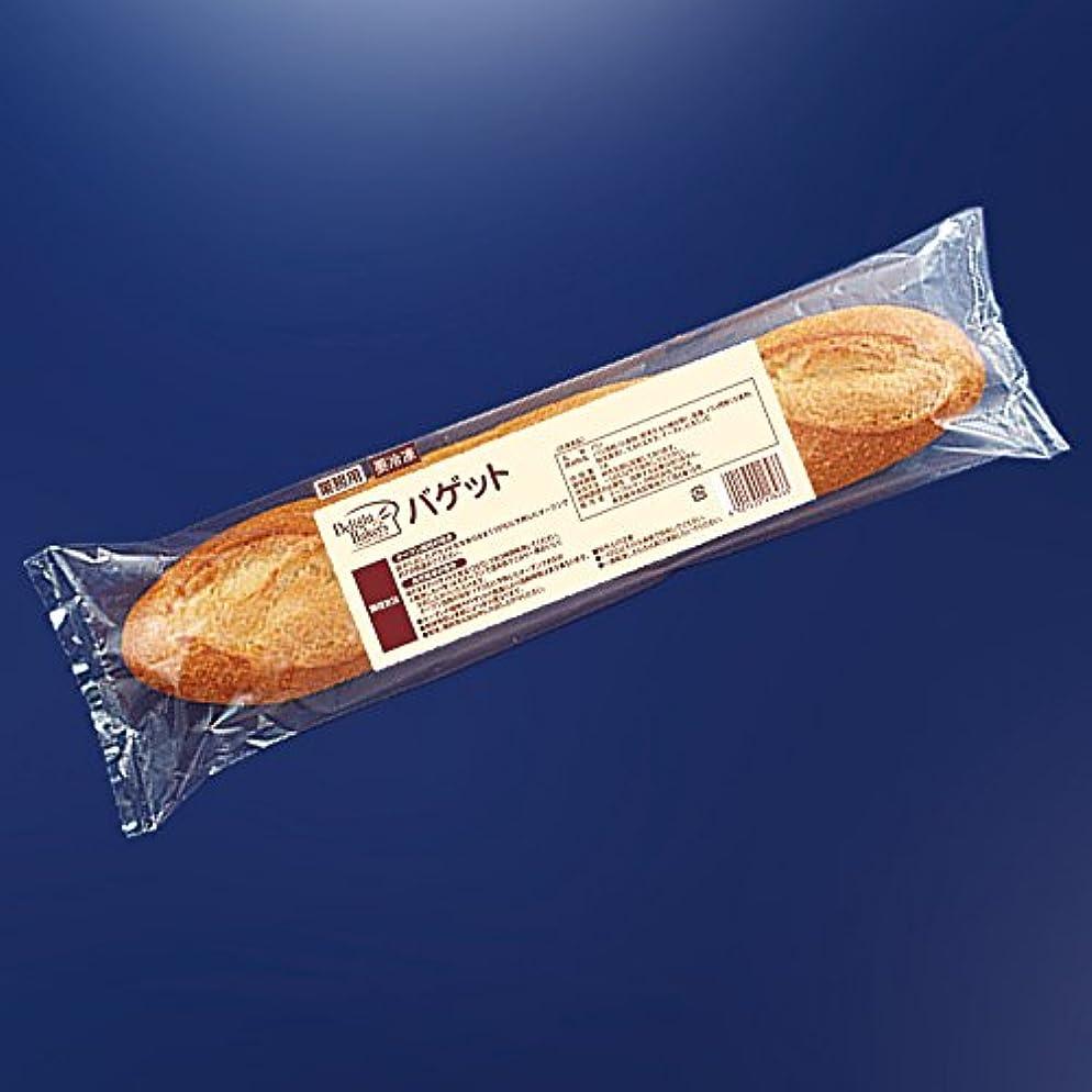 士気納税者偏見冷凍パン プチパン プレーン 半焼成 40g×10