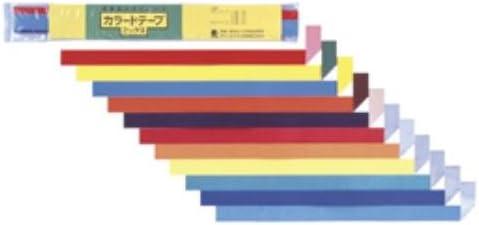 カラードテープミックス 190-194