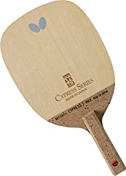 The Cypress T-Max S Blade | Butterfly Table Tennis Blade | Japanese Style Penhold Blade | The Cypress T-Max S