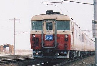 トミックス <限定>国鉄キハ183 100系特急ディーゼルカー(登場時)4両セット  92959