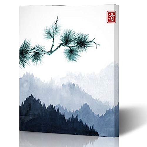 Aika Designs Canvas Prints Wall Art Art Green Pine Tree Branch Style Blue Mountains Textures Ink Nature Sin 12 x 16 Inches Modern Painting Decor Stretched Wooden Framed Wrapped Artwork (Tree Branch Framed)