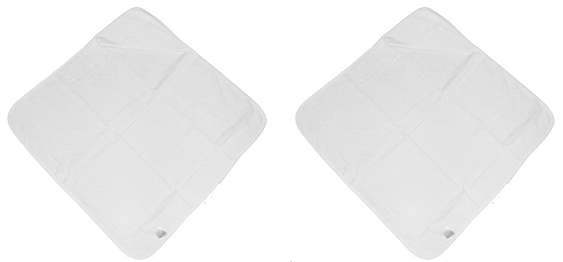 Baby Best Buys Set Of Two White Terry Hooded Bath Robes / Towelling Cuddle Robes NNBR