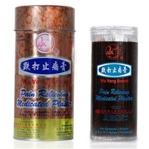 Wu Yang Soulagement de la douleur Analgésique emplâtre médicamenteux externe de la Compagnie médecine Solstice
