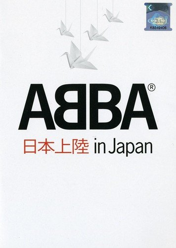 Abba In Japan (Abba The Concert)