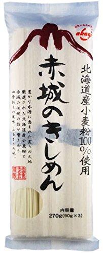 270gX5 pieces kishimen of Akagi food Akagi