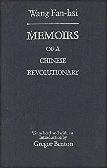 Book Memoirs of a Chinese Revolutionary 1919-1949