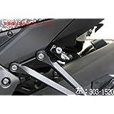 キジマ(Kijima) ヘルメットロック ニンジャ1000('10-'16)/Z1000('10-'13) 左側用 ブラック 303-1520